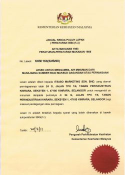 sijil-kkm
