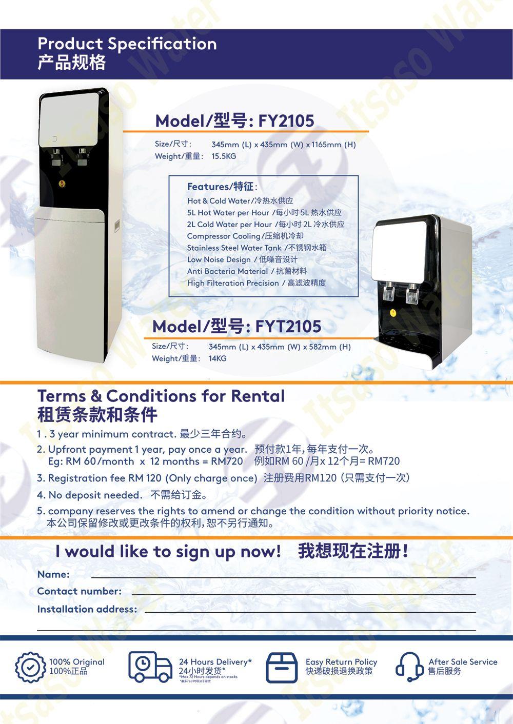 rental60-02-compressor